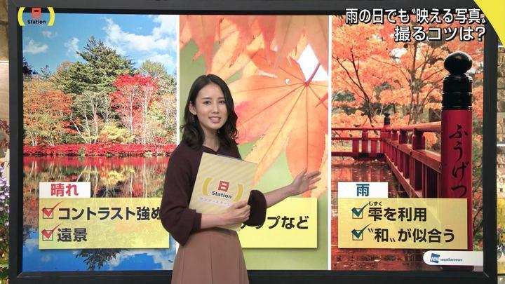 2018年11月11日森川夕貴の画像11枚目
