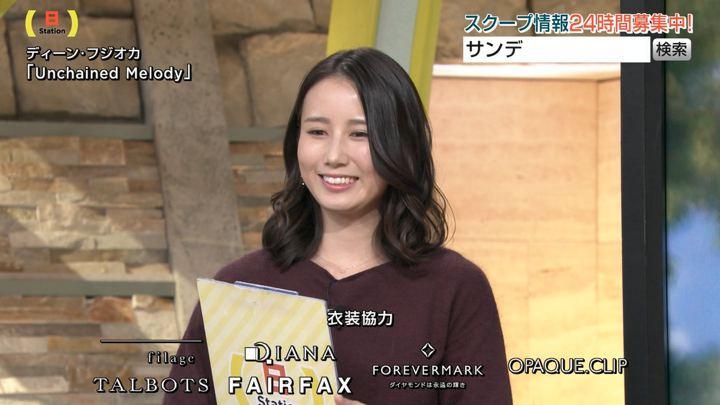 2018年11月11日森川夕貴の画像13枚目