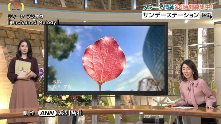 2018年11月11日森川夕貴の画像14枚目