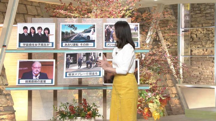 2018年11月12日森川夕貴の画像04枚目