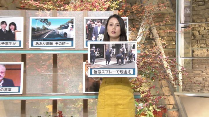 2018年11月12日森川夕貴の画像05枚目