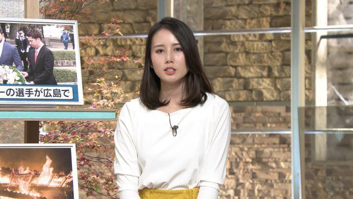 2018年11月12日森川夕貴の画像06枚目