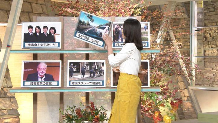 2018年11月12日森川夕貴の画像09枚目