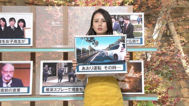2018年11月12日森川夕貴の画像10枚目