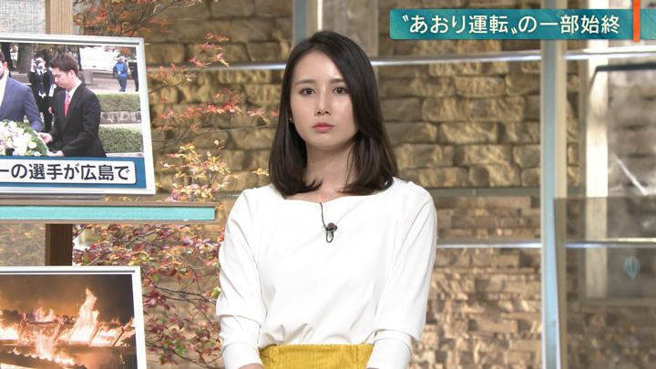2018年11月12日森川夕貴の画像11枚目