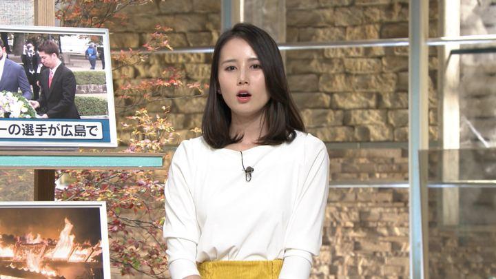 2018年11月12日森川夕貴の画像13枚目