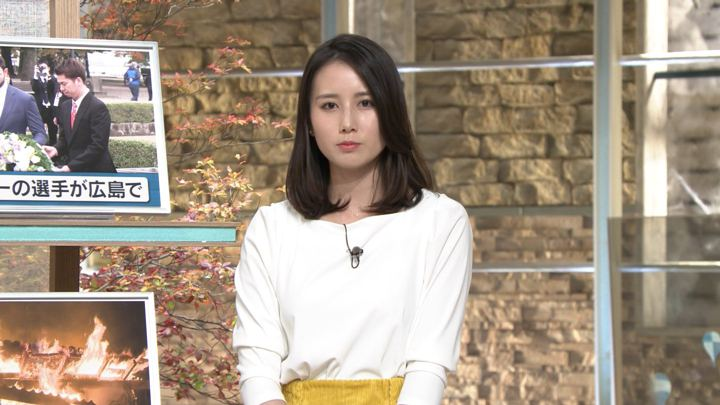 2018年11月12日森川夕貴の画像14枚目