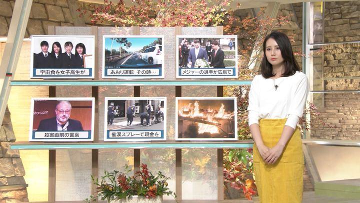 2018年11月12日森川夕貴の画像15枚目