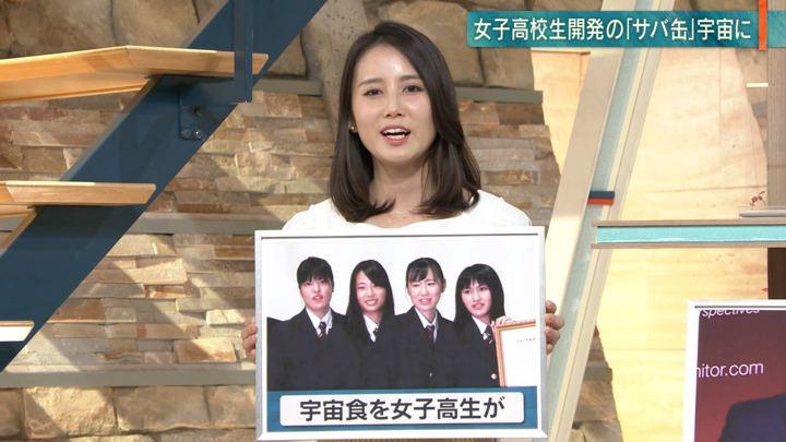 2018年11月12日森川夕貴の画像16枚目
