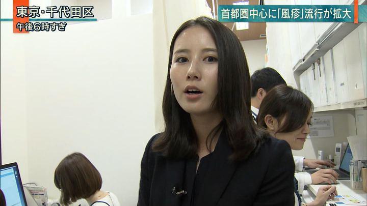2018年11月13日森川夕貴の画像10枚目