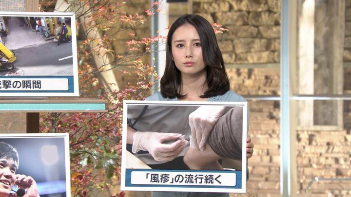 2018年11月13日森川夕貴の画像13枚目