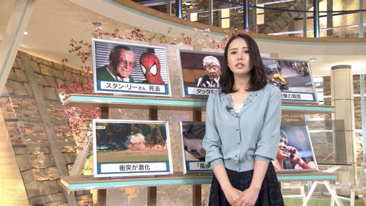 2018年11月13日森川夕貴の画像15枚目