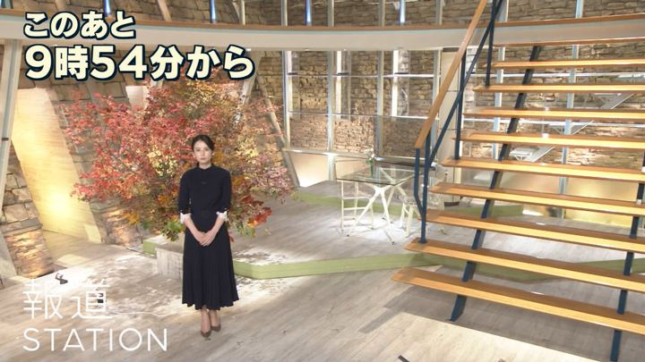 2018年11月14日森川夕貴の画像01枚目