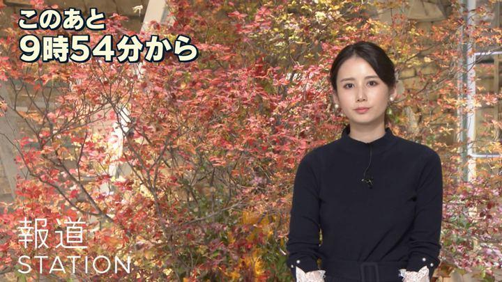 森川夕貴 報道ステーション (2018年11月14日放送 20枚)