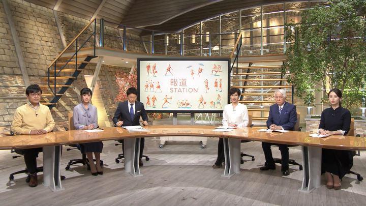 2018年11月14日森川夕貴の画像03枚目