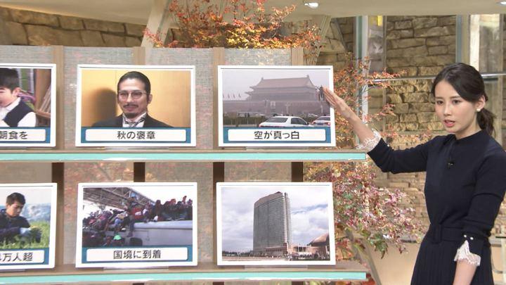 2018年11月14日森川夕貴の画像08枚目