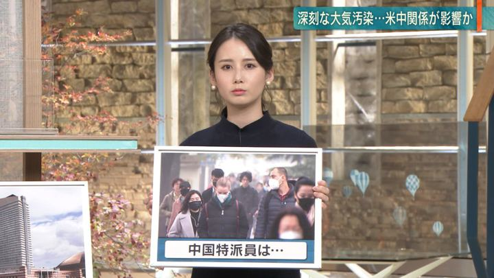 2018年11月14日森川夕貴の画像09枚目