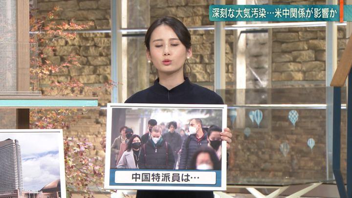 2018年11月14日森川夕貴の画像10枚目