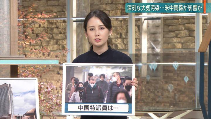 2018年11月14日森川夕貴の画像11枚目