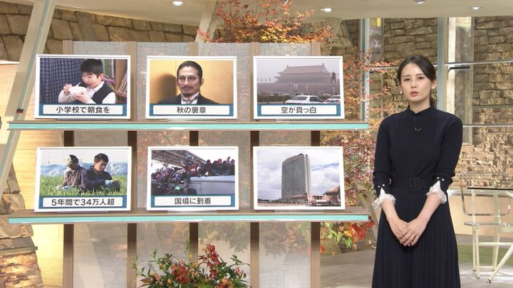 2018年11月14日森川夕貴の画像13枚目