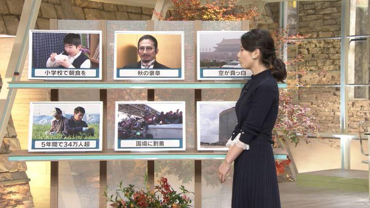 2018年11月14日森川夕貴の画像14枚目