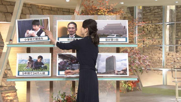 2018年11月14日森川夕貴の画像16枚目
