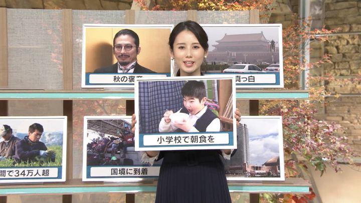 2018年11月14日森川夕貴の画像17枚目