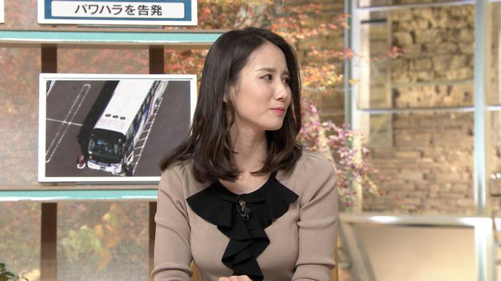 森川夕貴 報道ステーション (2018年11月15日放送 25枚)