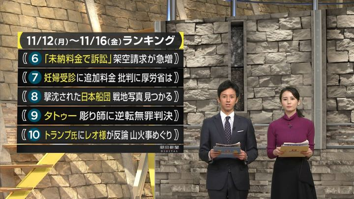 2018年11月18日森川夕貴の画像06枚目