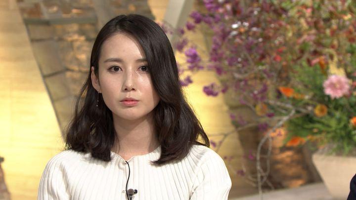 2018年11月19日森川夕貴の画像03枚目