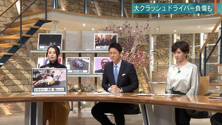 2018年11月20日森川夕貴の画像08枚目
