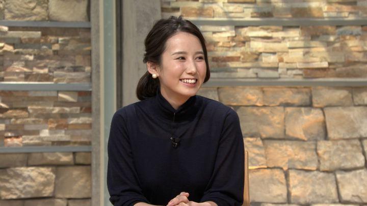 2018年11月20日森川夕貴の画像15枚目