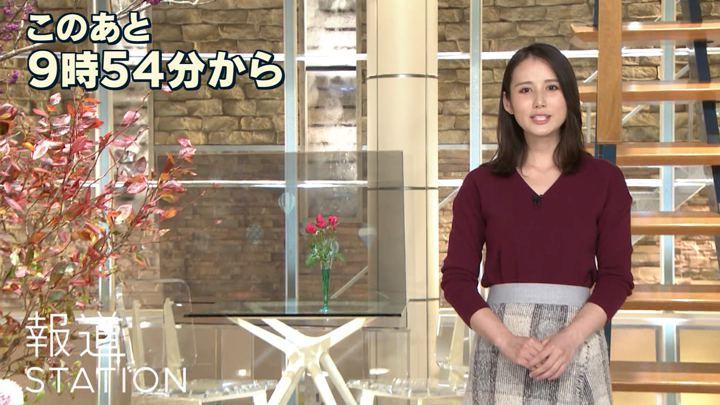 2018年11月21日森川夕貴の画像02枚目