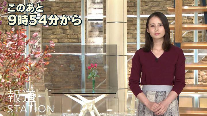 2018年11月21日森川夕貴の画像03枚目