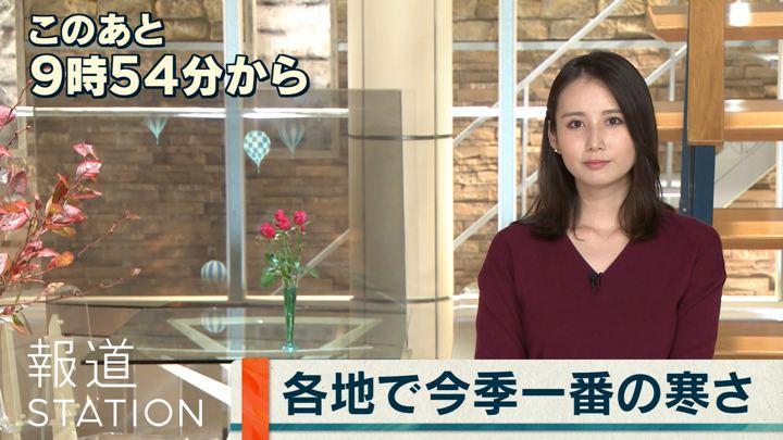 2018年11月21日森川夕貴の画像05枚目