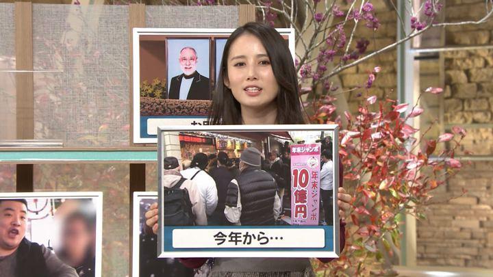 2018年11月21日森川夕貴の画像13枚目