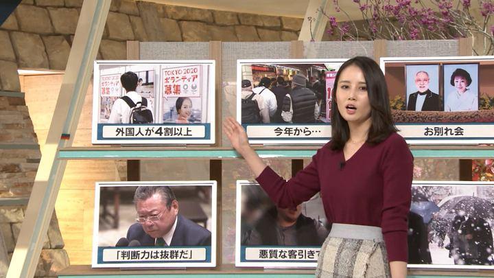2018年11月21日森川夕貴の画像15枚目