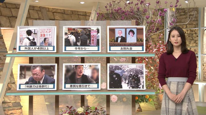 2018年11月21日森川夕貴の画像16枚目