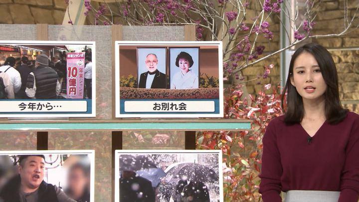 2018年11月21日森川夕貴の画像17枚目