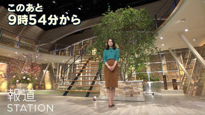 2018年11月22日森川夕貴の画像01枚目