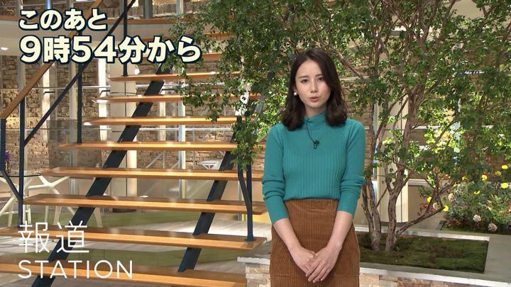 2018年11月22日森川夕貴の画像03枚目