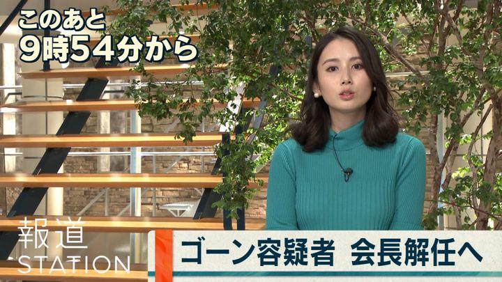 2018年11月22日森川夕貴の画像04枚目