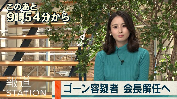 2018年11月22日森川夕貴の画像06枚目