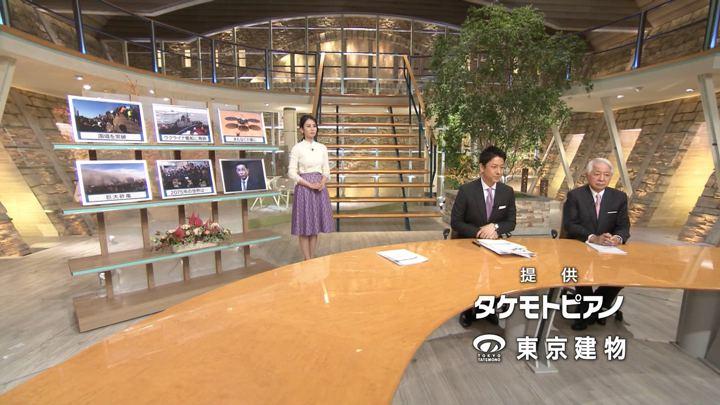 2018年11月26日森川夕貴の画像03枚目