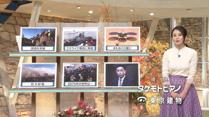 2018年11月26日森川夕貴の画像04枚目