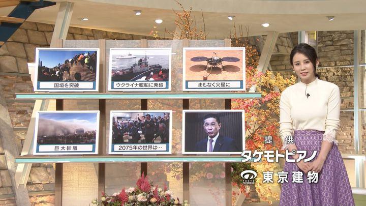2018年11月26日森川夕貴の画像05枚目