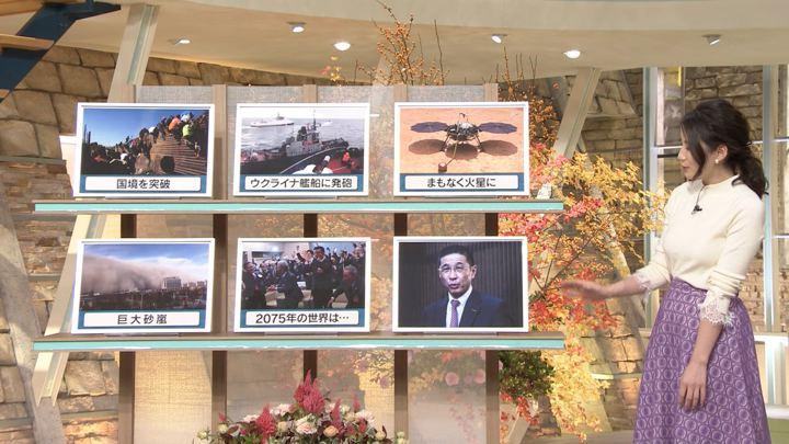 2018年11月26日森川夕貴の画像06枚目