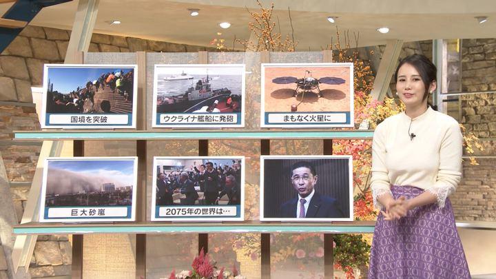 2018年11月26日森川夕貴の画像10枚目