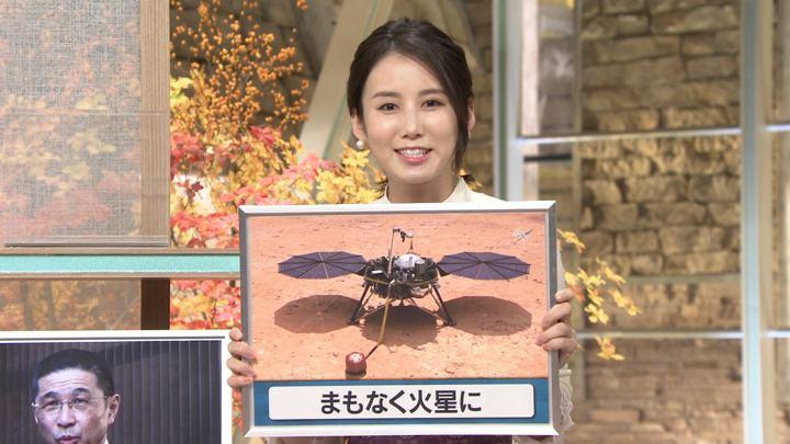 2018年11月26日森川夕貴の画像11枚目