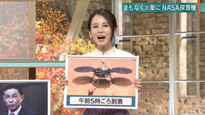 2018年11月26日森川夕貴の画像12枚目